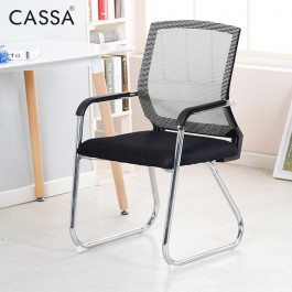 "[SPECIAL LIMITED OFFER] Cassa ""S Shape"" Ergonomic Normad Office Side Chair Visitor Chair with Breathable Grey Mesh Back"