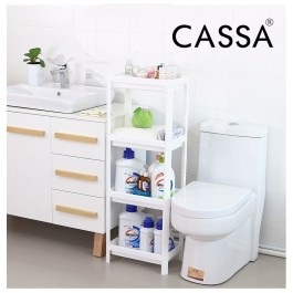 Cassa 4 Tiers Plastic Kitchen Bathroom Multipurpose Utilities Storage Rack Shelf